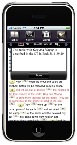 new english translation screen shot touch bible iphone
