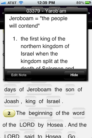 touch bible screen shot with lexicon viewer on screen.
